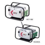 hc116-and-hc230-700x700-2017